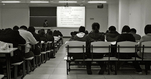 China-Classroom Flickr_2-dogs