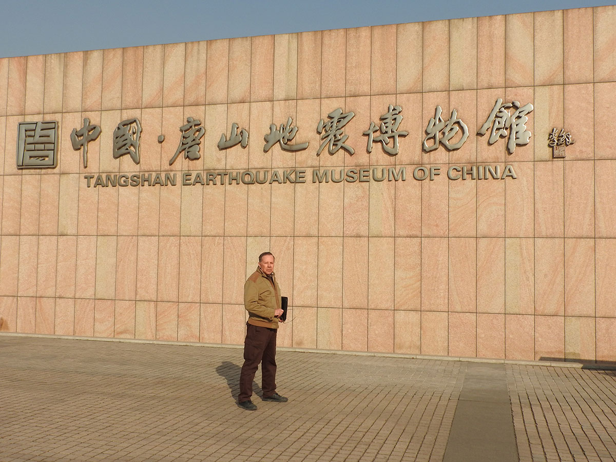 Professor John Richard Schrock standing outside the Tangshan Earthquake Museum.