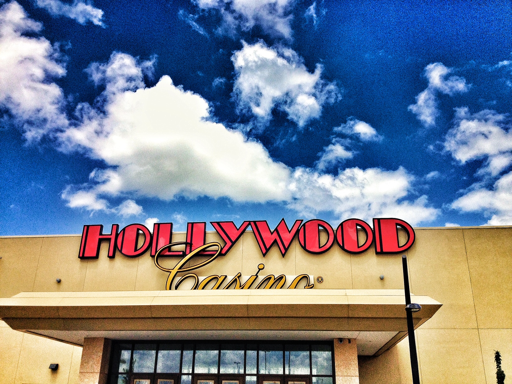 The Hollywood Casino, in Kansas City, Kansas, is one of three, state-owned gambling operations. (Photo by J. Schafer)