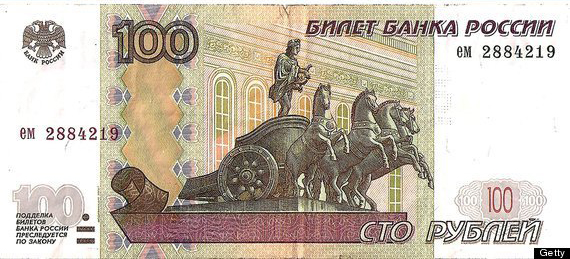Russia's controversial 100-ruble banknote.