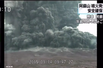 Japan's Mt. Aso on the main southern island of Kyushu, erupts on Monday, spewing black smoke and ash more than a mile into the sky.